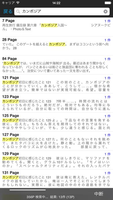 SideBooks ScreenShot3