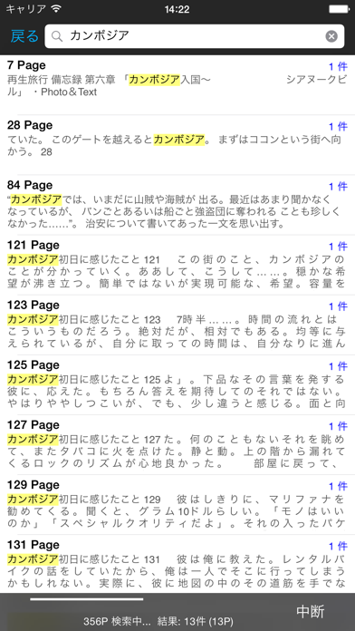 SideBooks ScreenShot3