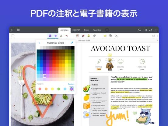 Documents by Readdleのおすすめ画像3