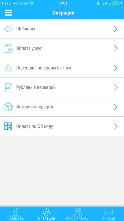 PB.money screenshot-5