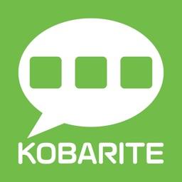 KOBARITE Communication