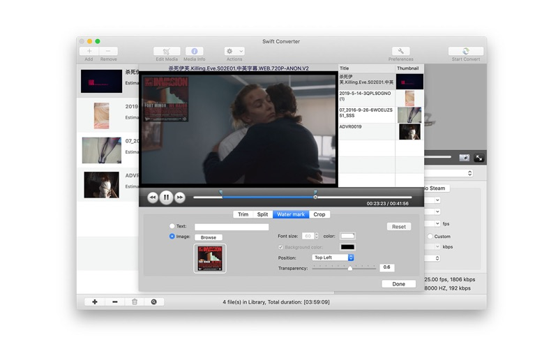 Swift Converter Screenshots