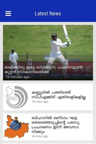 Deepika News - náhled