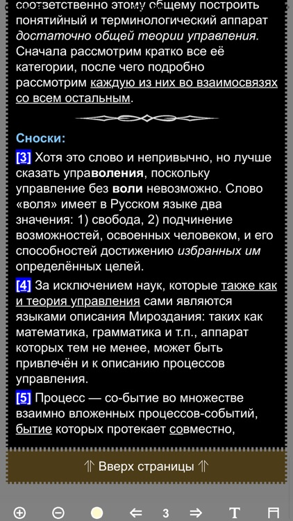 ДОТУ screenshot-7