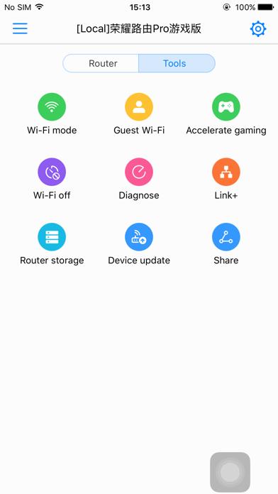 Screenshot for HUAWEI HiLink (Mobile WiFi) in Denmark App Store