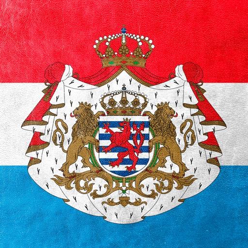 Luxembourg 2020 — offline map