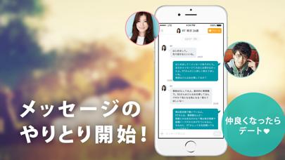 feliz 婚活マッチングアプリで出会い探しのおすすめ画像3