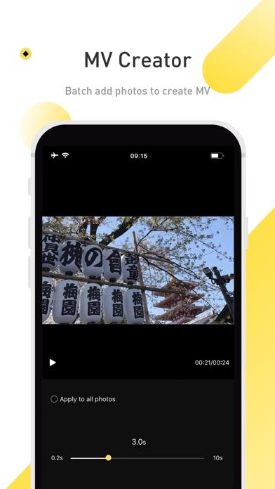 BeeCut-動画編集アプリのおすすめ画像6