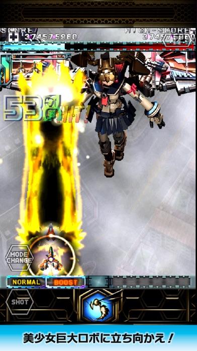 怒首領蜂大復活 HD screenshot1