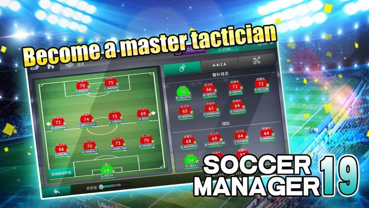 Soccer Manager 2019 - SE