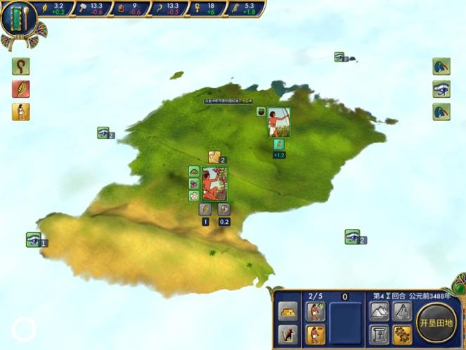 Egypt: Old Kingdom-3