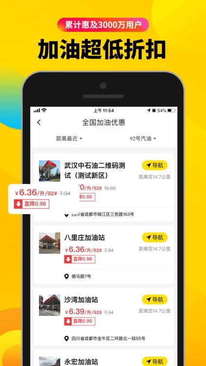 返呗—优惠券省钱返利app screenshot-3