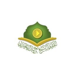 القاريء حسين الياخندي