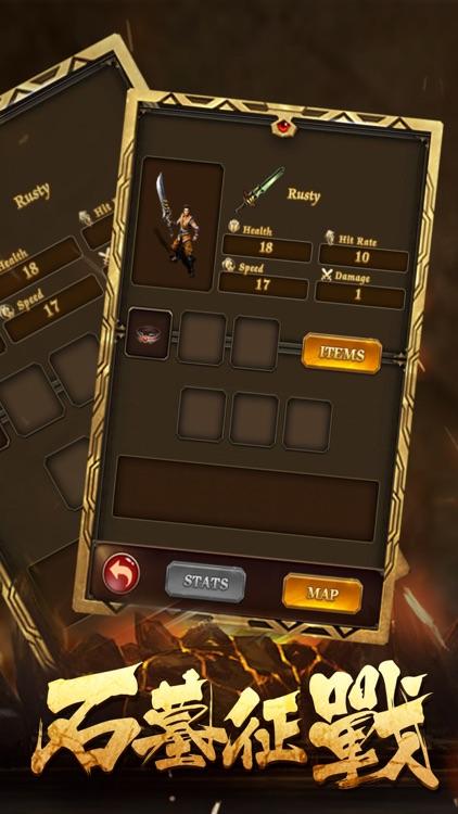 石墓英雄 screenshot-3