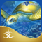 App Icon for Whispers of the Ocean Oracle App in Colombia IOS App Store