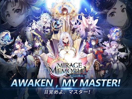 Mirage Memorial Global screenshot 1