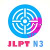 Sunshine College - JLPT Hunter N3 アートワーク