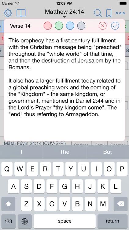 Equipd Bible screenshot-5