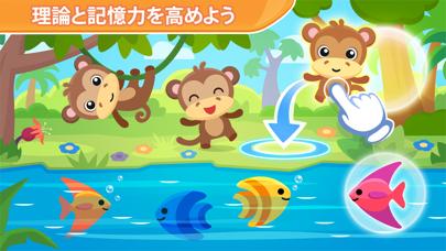 2歳から4歳 子供用ゲーム ・ 幼児向け動物知育パズルのおすすめ画像2