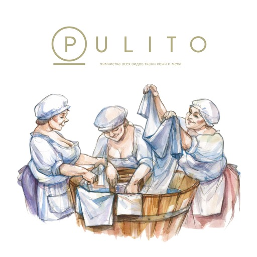 Химчистка Pulito