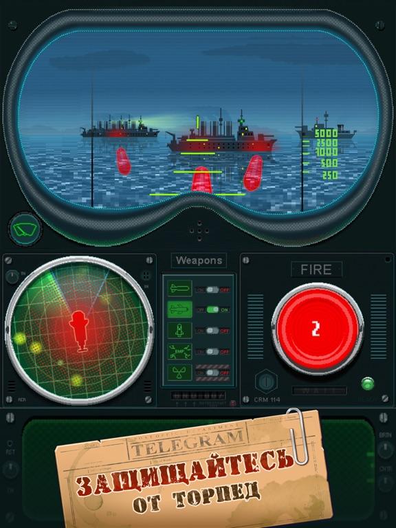 Скачать игру Морской Бой - You Sunk