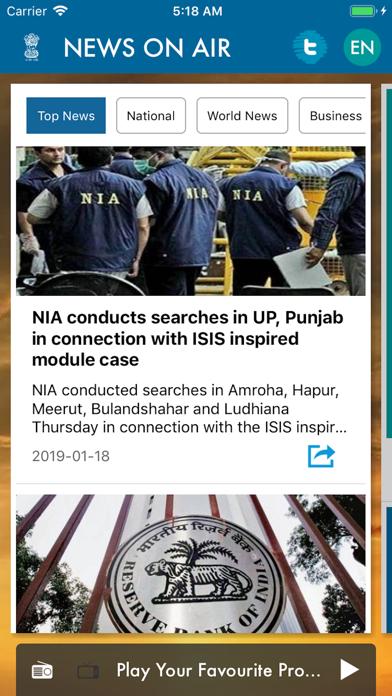 NewsOnAir screenshot two