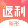 美呗返利-精选美容微整形优惠app