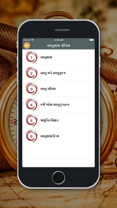 Vastu Shastra! screenshot 2