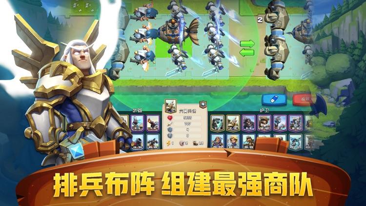 帝国防线:暗月传说(Caravan War) screenshot-3