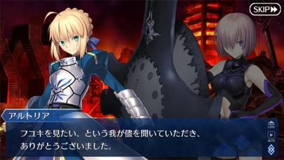 Fate/Grand Orderのおすすめ画像2