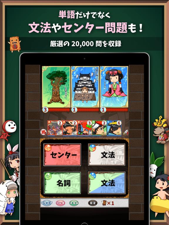 ゲームで英語を学習!英語物語のおすすめ画像2
