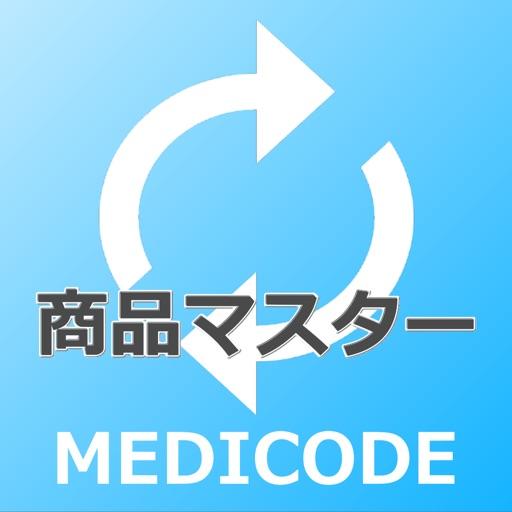 商品マスター 更新情報検索アプリ