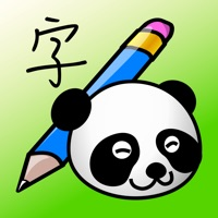 Codes for Kids Write Chinese Hack