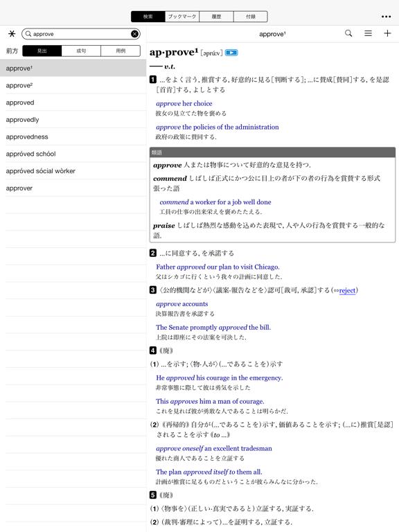 https://is5-ssl.mzstatic.com/image/thumb/Purple123/v4/81/18/d8/8118d859-61af-d3be-e435-068c25710dde/pr_source.png/576x768bb.png
