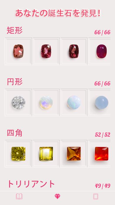 Dazzly - ダイヤモンドアート。 番号による色のおすすめ画像3