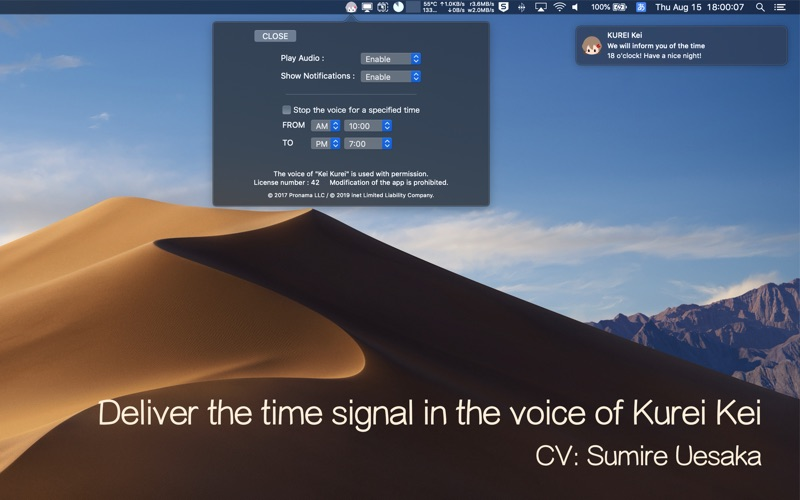KeiSignal for Mac