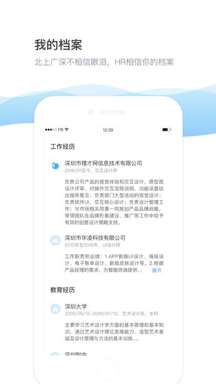 daydao-一站式移动办公协同平台 screenshot-3