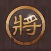 中国象棋-单机版策略对战小游戏