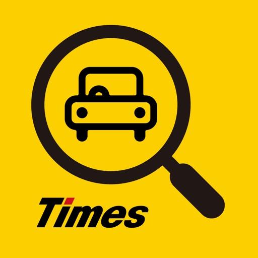 タイムズカーシェア検索