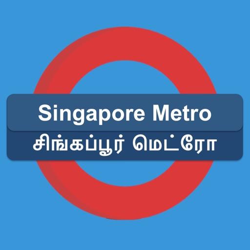 Singapore Metro - Route Plan