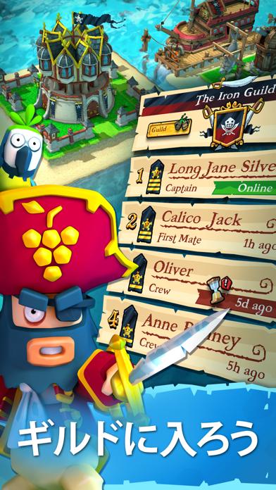 プランダーパイレーツ (Plunder Pirates)のおすすめ画像2