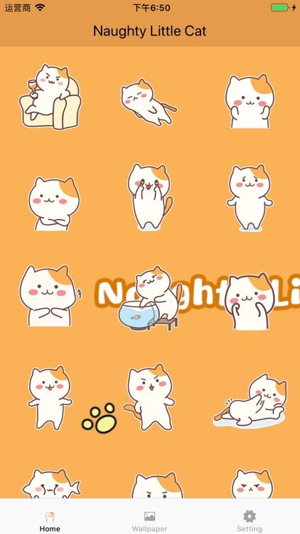 Naughty Little Cat