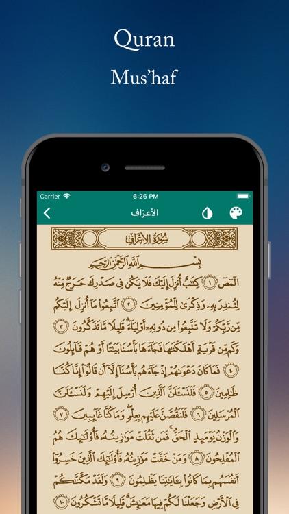 Daily Supplications screenshot-4