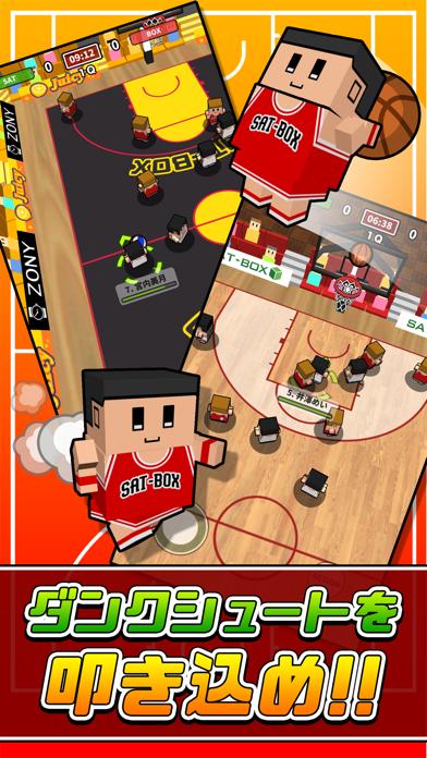 机でバスケのおすすめ画像2