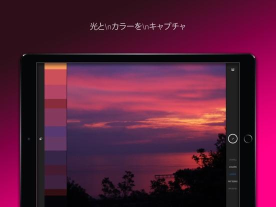Adobe Capture: クリエイティブカメラのおすすめ画像10
