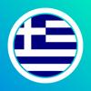 Learn Greek with Lengo