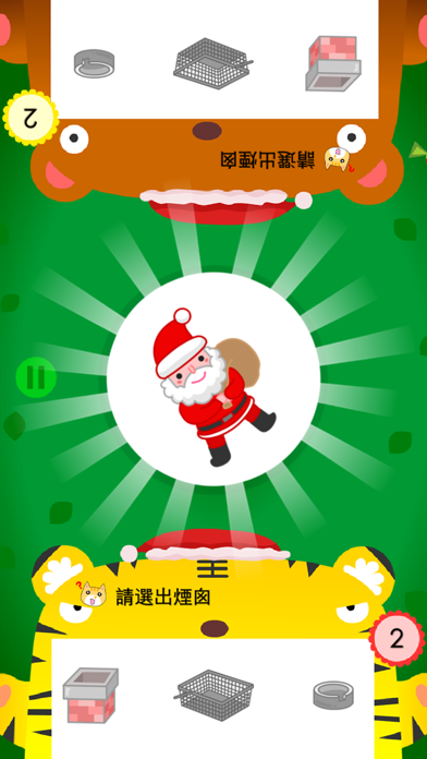点击获取Preschoolers Quiz-2 Player