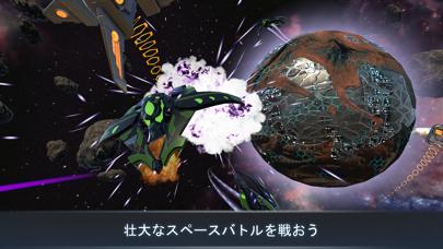 Cosmic Frontline ARのおすすめ画像5