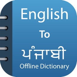 Punjabi Dictionary &Translator