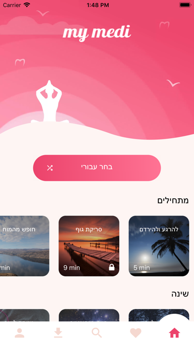 My Medi - Meditation & Sleep Screenshot 1